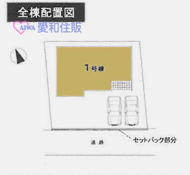 東松山市幸町新築一戸建て建売分譲住宅の区画図