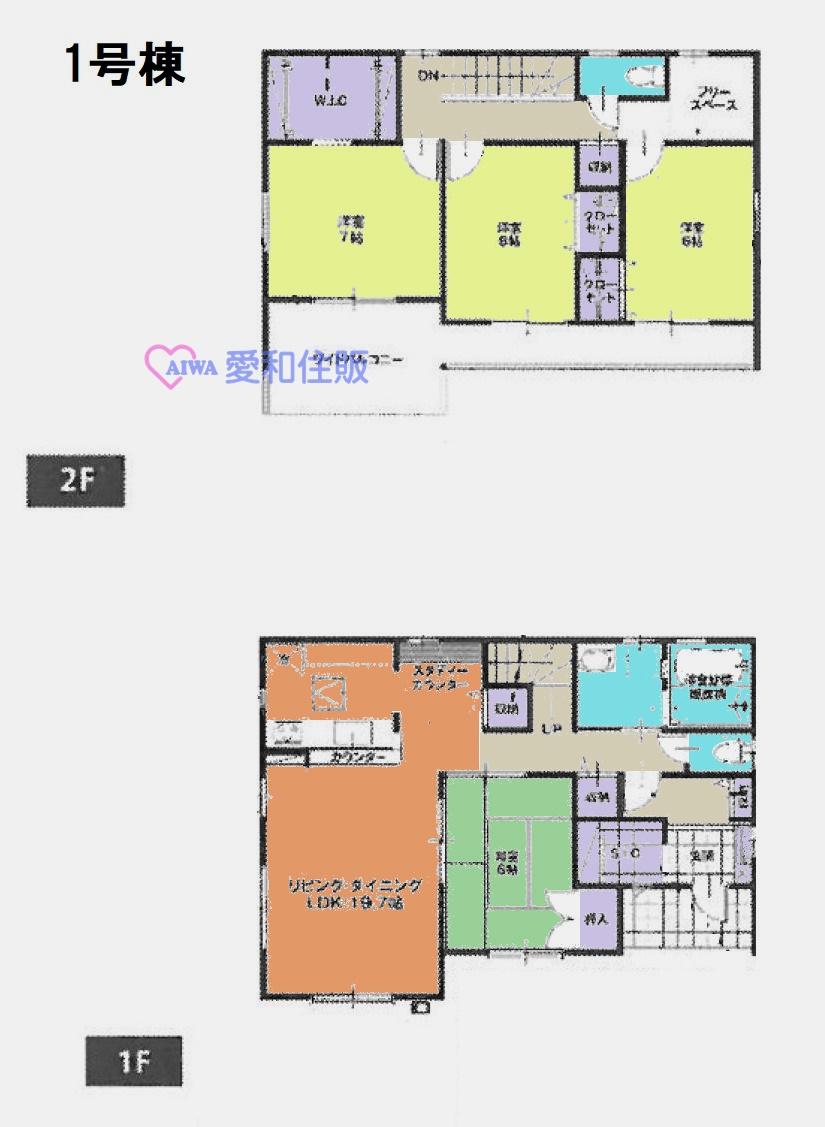 東松山市幸町新築一戸建て建売分譲住宅の間取り図