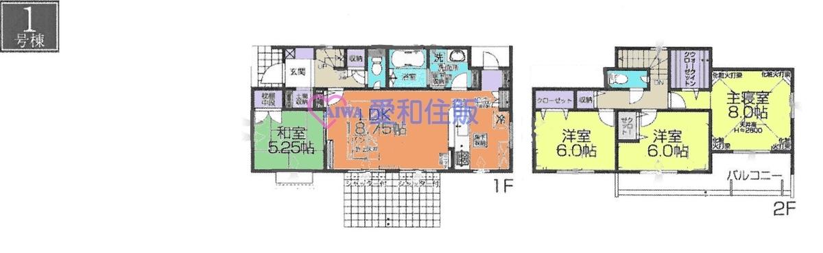 川越市下広谷新築一戸建て建売分譲住宅の間取り図