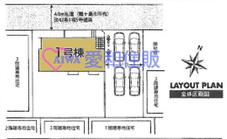 鶴ヶ島市藤金新築一戸建て建売分譲住宅の区画図