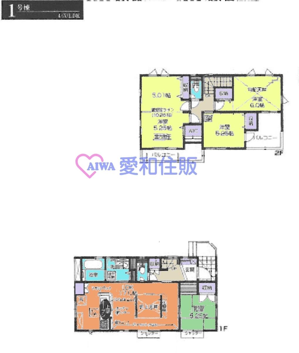 鶴ヶ島市藤金新築一戸建て建売分譲住宅の間取り図