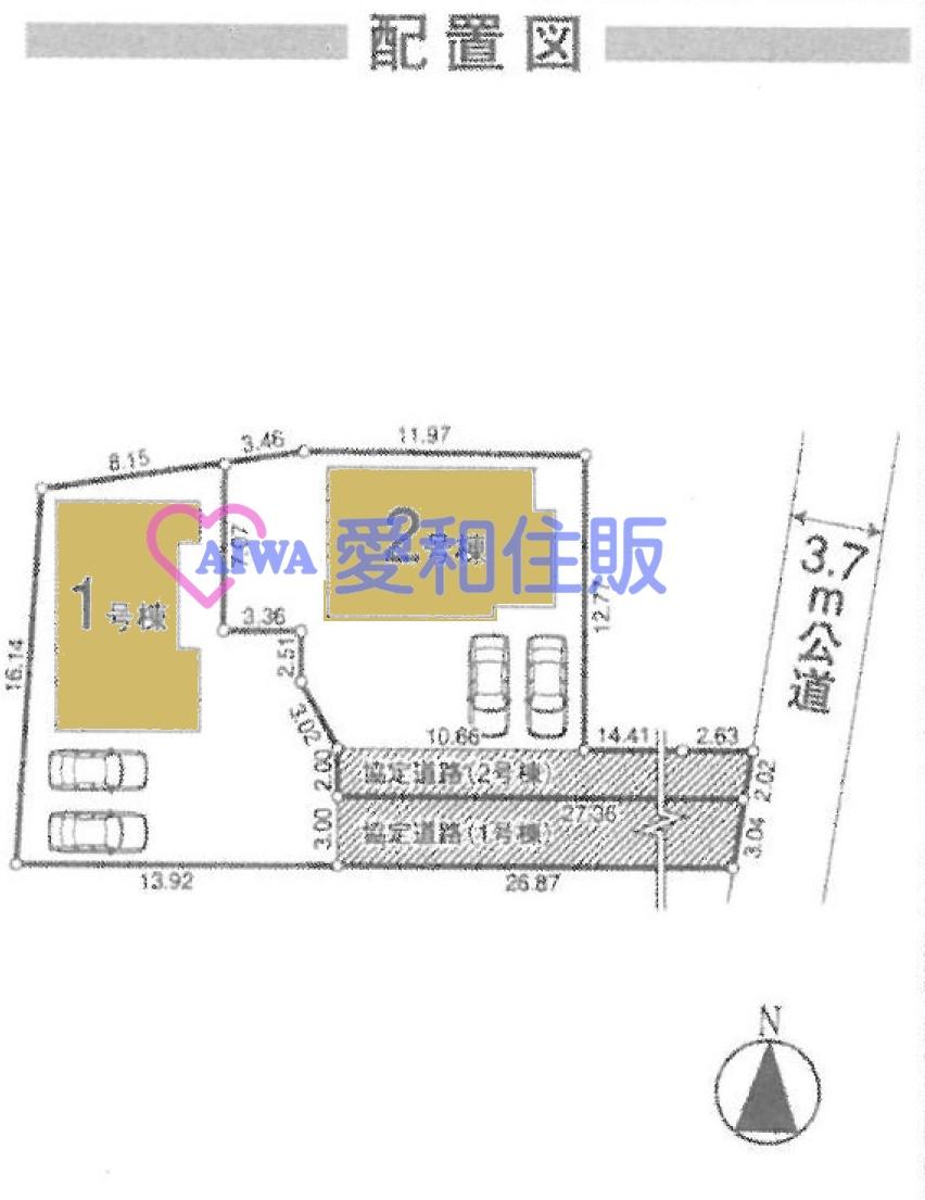 坂戸市鎌倉町新築一戸建て建売分譲住宅の区画図