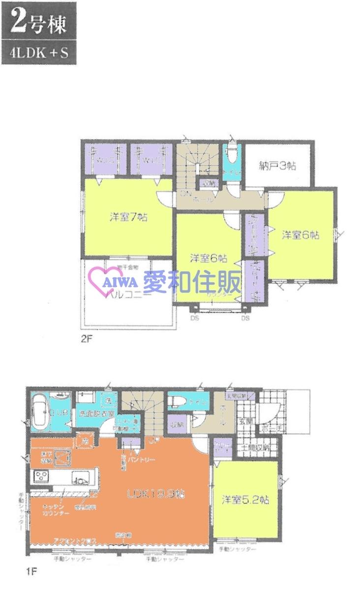 坂戸市鎌倉町新築一戸建て建売分譲住宅の間取り図