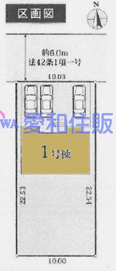 東松山市六軒町新築一戸建て建売分譲住宅の区画図