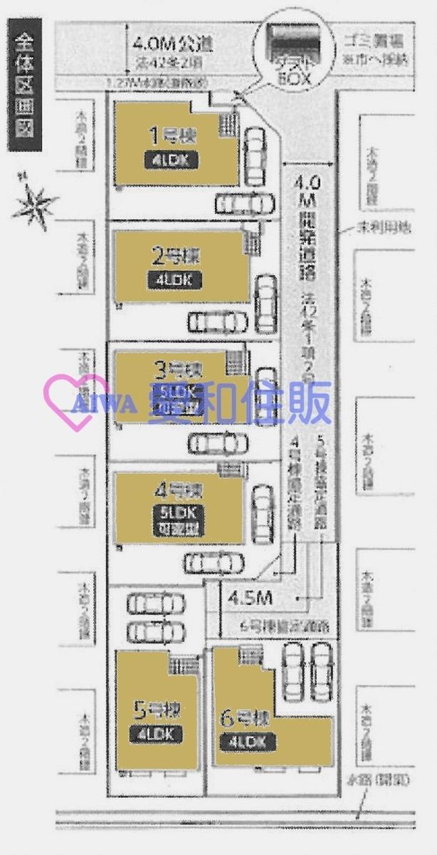 川越市石原町新築一戸建て建売分譲住宅の区画図