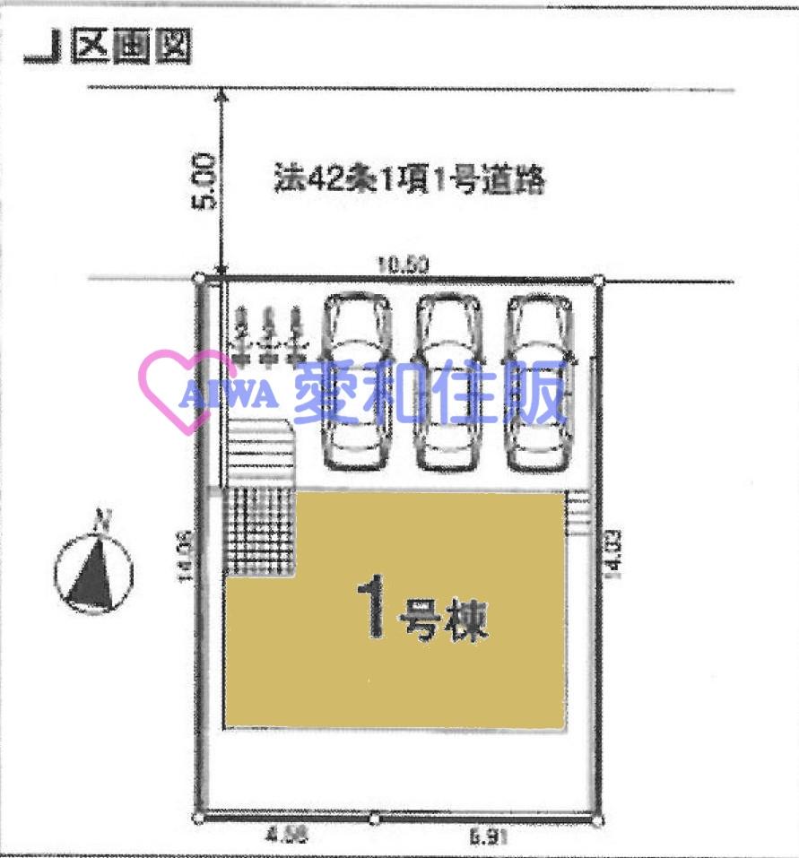 坂戸市西坂戸4丁目新築一戸建て建売分譲住宅の区画図