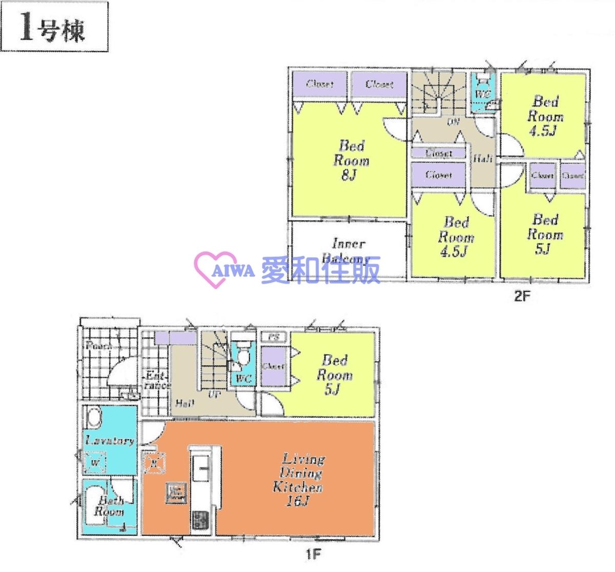 坂戸市西坂戸4丁目新築一戸建て建売分譲住宅の間取り