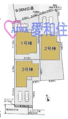 川越市宮元町新築一戸建て建売分譲の区画図