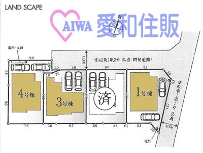 坂戸市関間3丁目新築一戸建て建売分譲住宅の区画図