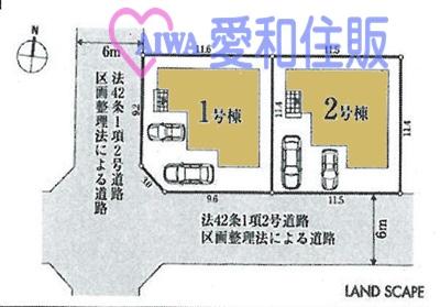 東松山市高坂新築一戸建て建売分譲住宅の区画図