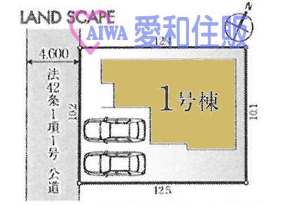 日高市高萩東3丁目新築一戸建て建売分譲住宅の区画図