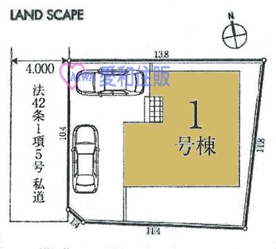 川越市藤倉新築一戸建て建売分譲住宅の区画図