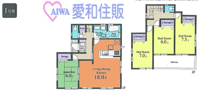 川越市藤倉新築一戸建て建売分譲住宅の間取り図
