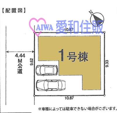 坂戸市千代田1丁目新築一戸建て建売分譲住宅の区画図