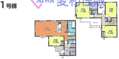 坂戸市千代田1丁目新築一戸建て建売分譲住宅の間取り図