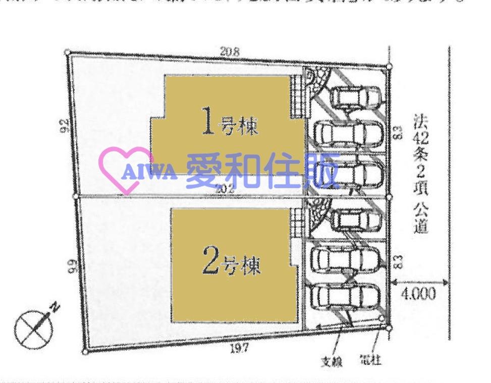 東松山市加美町新築一戸建て建売分譲住宅の区画図