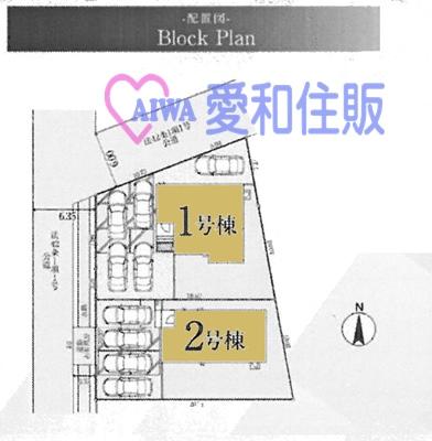 吉見町東野4丁目新築一戸建て建売分譲住宅の区画図