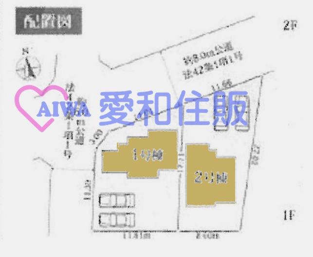 坂戸市緑町新築一戸建て建売分譲住宅の区画図