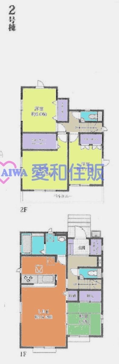 坂戸市緑町新築一戸建て建売分譲住宅の2号棟間取り図