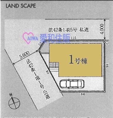鶴ヶ島市上広谷新築一戸建て建売分譲住宅の区画図