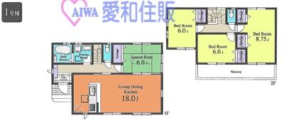 鶴ヶ島市上広谷新築一戸建て建売分譲住宅の間取り図