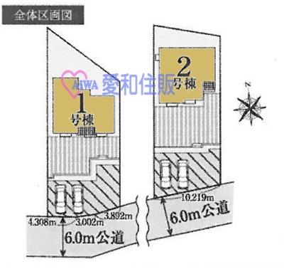 東松山市市ノ川新築一戸建て建売分譲住宅の区画図