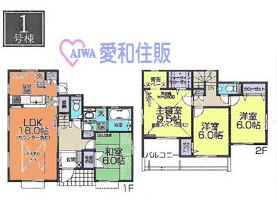 東松山市市ノ川新築一戸建て建売分譲住宅の1号棟の間取り図