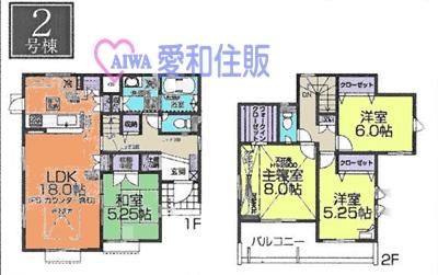 東松山市市ノ川新築一戸建て建売分譲住宅の2号間取り図