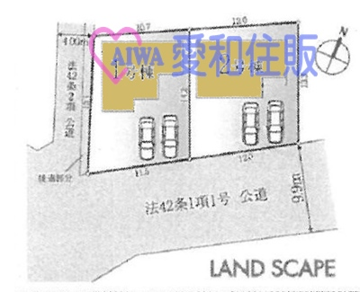 日高市南平沢新築一戸建て建売分譲住宅の区画図