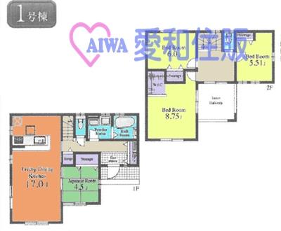 日高市南平沢新築一戸建て建売分譲住宅の1号棟の間取り図