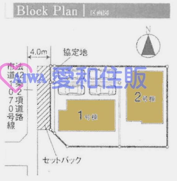 川越市月吉町新築一戸建て建売分譲住宅の区画図