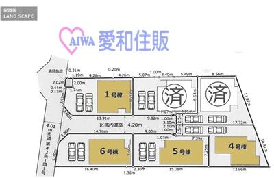 坂戸市山田町新築一戸建て建売分譲住宅の区画図