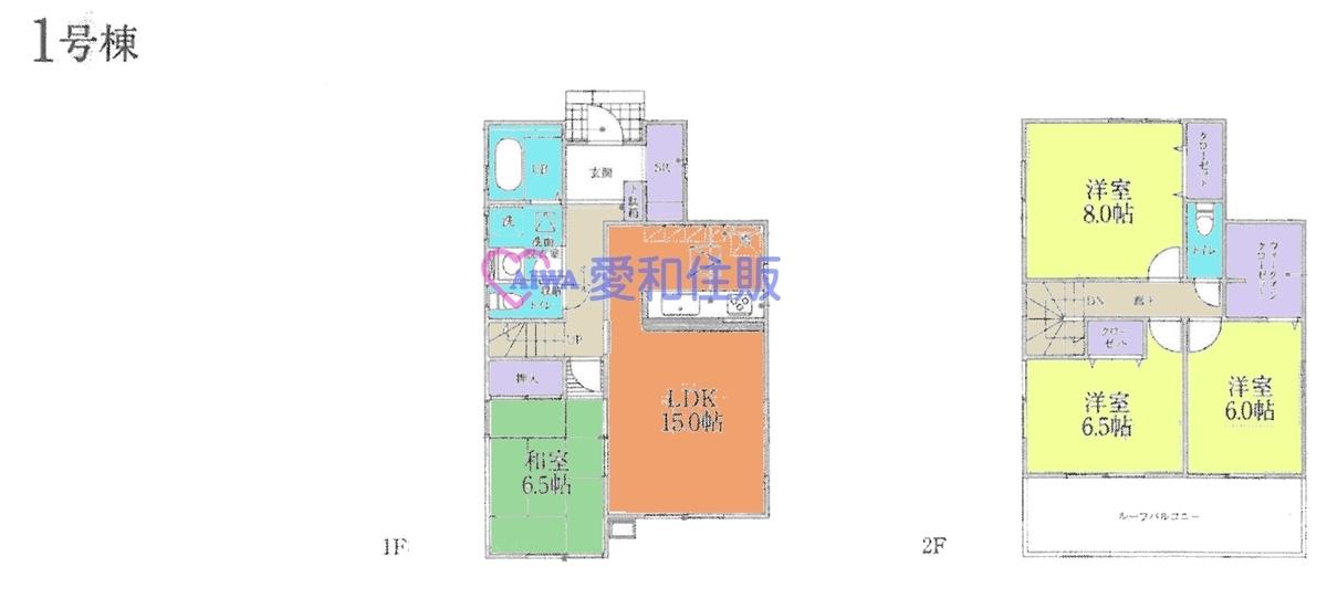東松山市美土里町新築一戸建て建売分譲住宅の間取り図
