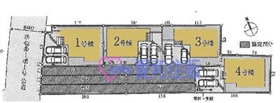 坂戸市本町新築一戸建て建売分譲住宅の区画図