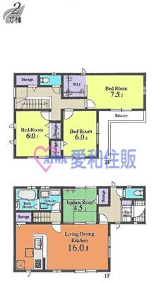 坂戸市本町新築一戸建て建売分譲住宅の2号棟間取り図