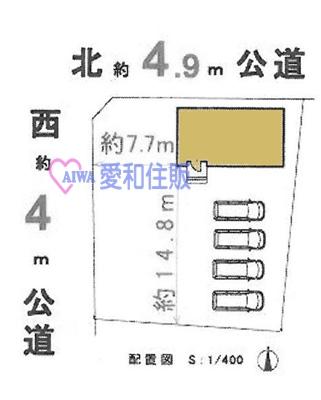 川島町角泉新築一戸建て建売分譲住宅の区画図