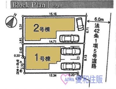 川越市志多町新築一戸建て建売分譲住宅の区画図
