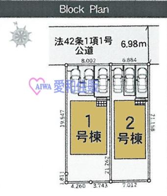熊谷市榎町新築一戸建て建売分譲住宅の区画図