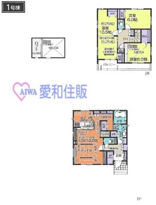 坂戸市千代田2丁目新築一戸建て建売分譲住宅の間取り図