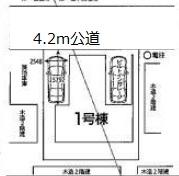鶴ヶ島市脚折新築一戸建て建売分譲住宅の区画図
