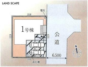 東松山市和泉町新築一戸建て建売分譲住宅の区画図