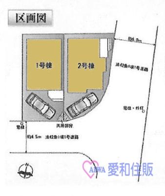 川越市霞ヶ関東3丁目新築一戸建て建売分譲住宅の区画図