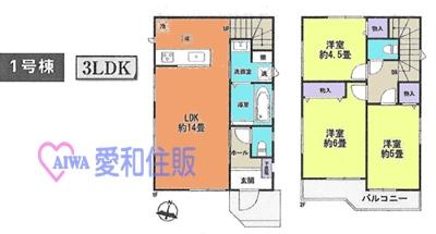川越市霞ヶ関東3丁目新築一戸建て建売分譲住宅の1号棟の間取り図