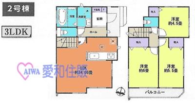 川越市霞ヶ関東3丁目新築一戸建て建売分譲住宅の2号棟の間取り図