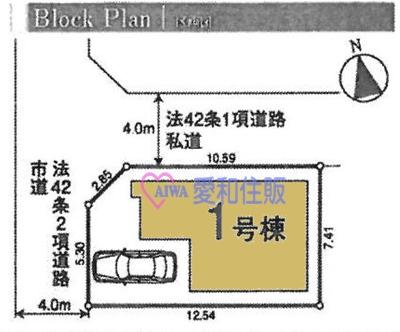 坂戸市花影町新築一戸建て建売分譲住宅の区画図