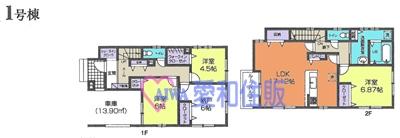 坂戸市花影町新築一戸建て建売分譲住宅の間取り図