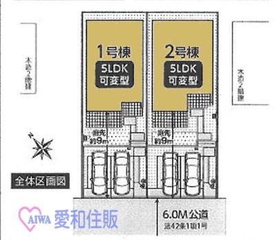 鶴ヶ島市富士見5丁目新築一戸建て建売分譲住宅の区画図