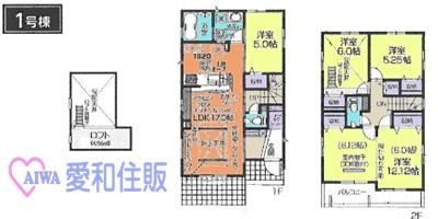 鶴ヶ島市富士見5丁目新築一戸建て建売分譲住宅の1号棟の間取り図