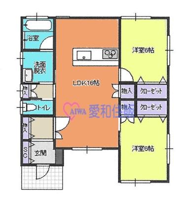f:id:aiwaj:20200801104212j:plain