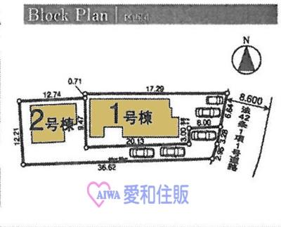 川越市上寺山新築一戸建て建売分譲住宅の区画図